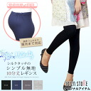 It is leggings pregnant woman maternity slight wound bkgrna **sicanu underwear fs3gm on the due month in early pregnancy in length leggings / size summer for simple ten minutes of the silk touch for exclusive use of the maternity with the adjustment rubb