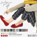 Tell the West GM specifications ★ repeat rate! Enchanted comfortable チェックパギンス and gingham check Tartan pattern patterned Glen checks post-partum legs skinny レギパン leggings pants A-3419 pattern of summer stretch pants Black Watch