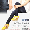 Beautiful leg stretch comfortable w-3739 cocaro with cargo Kinney beauty leg denim leggings / デニンスパンツポケット of the ultra stretch