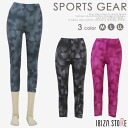 Uneven dye transfer print compression 7-1 sports walking Yoga reflections gym running quick-drying water drying absorption sweat quick-drying stretch 5202 * 2 length leggings