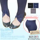 Ankle リボンデコレーショントレンカ / size summer early pregnancy due month leggings pregnant woman maternity slight wound bkgrna **sicanufs3gm of the silk touch for exclusive use of the maternity with the adjustment rubber which a store specializing in leggings formed