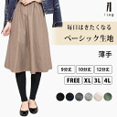 Simple combines high quality and silhouette of the best 10-minute-length leggings ★ natural forest girl simple legs men's mens support メンズレギンス leggings bkgr0101 clover