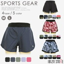 Choose from designs ★ fitness more sposhort pants sports walking Yoga reflections gym running quick-drying water drying absorption sweat drying stretch 5219 - 15,219 - 25207 - 15,207 - 2 * 2 / revi