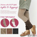 Had flecked choose type ★ Lynx-knit tights & leggings/natural gusseted Lynx pattern pattern tights legs with xpi44-0003 xpo44-0001 nubrgrbei * 1