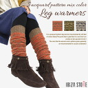 Roughly mixed color Jacquard pattern leg warmers / mountain native girls cold cold medium-length MIX outdoor * 2