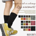 You can choose from 3 types! The rich colors and classic design and easy to use basic leg warmer / NEP Lyon Club Winter simple rib legwear cold Romare mountain girl Mori girl * 3 3 p