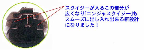 NINJA バケットオンベルト 資料1