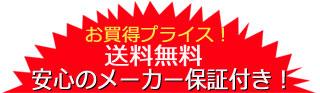アルミブラインド・送料無料