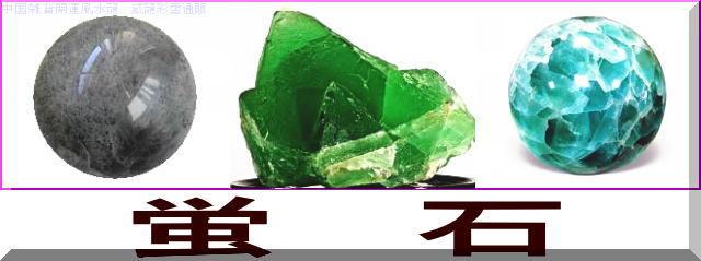 天然フローライト(蛍石)