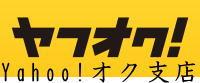 「威龍彩雲通販」YAHOO!オークション店