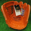 Infielders Glove Size 6 Size 9 For Glove 2gw10116