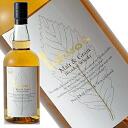 S malt & grain white label 700 ml