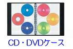 CD��DVD������
