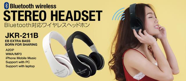 jkr-headset