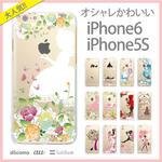 ������줫�襤��iPhone6/5s������