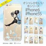 ������줫�襤��iPhone6������