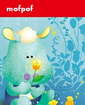 mofpof