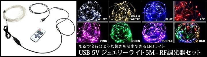 USB���奨��饤��+RFĴ���糧�å�