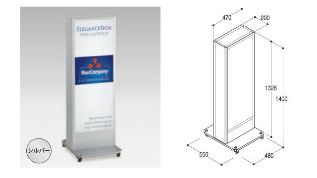 デザイン・貼り加工込みインバーター電飾スタンド看板(M)構造