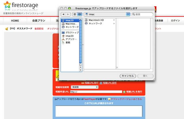 firestorage����3