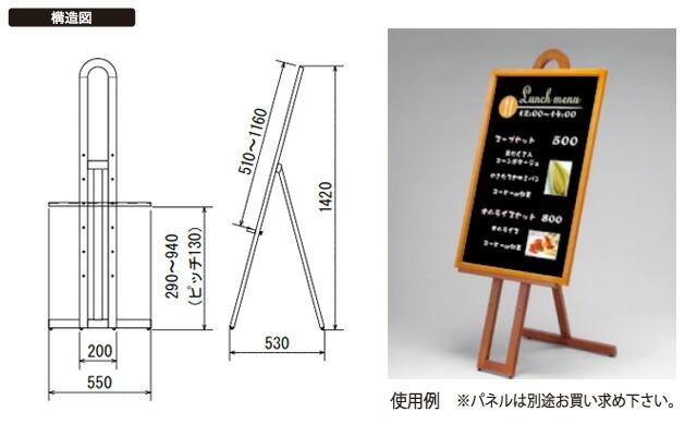 アーチ型木製イーゼル構造