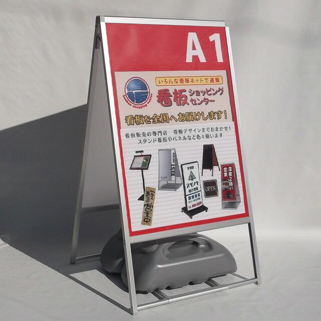 両面ポスタースタンドA1使用例