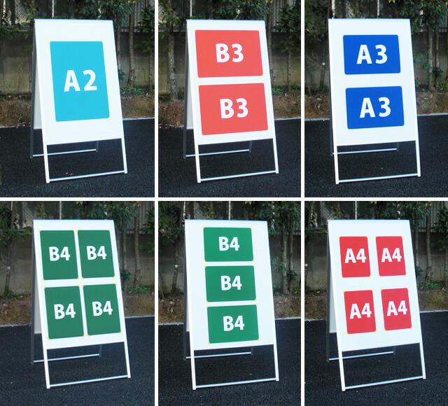 アルミ枠A型スタンド看板M使用例サイズ色々