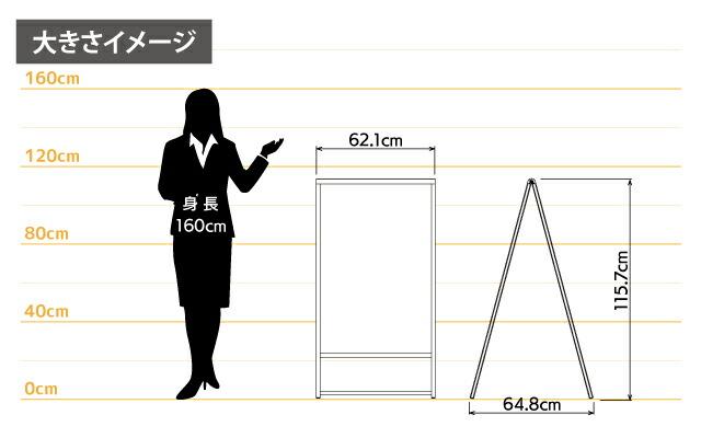 アルミ枠A型スタンド看板(M)サイズ比較