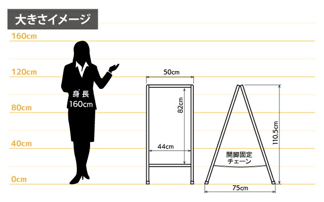 マーカースタンド看板(L)サイズ比較