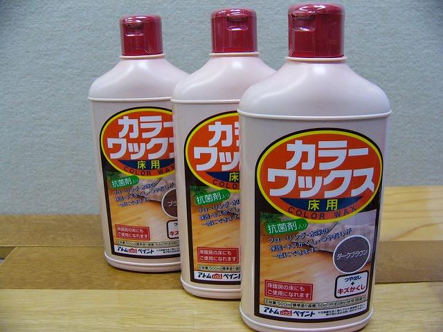 自転車の 自転車 塗装 スプレー つや消し : ... 塗装/セラミック塗装の床にも