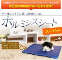 Made in the same Tamagawa hot spring bathing and radium 226 ore Hormesis sheet Super ★ NEW ★