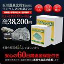 Badgastein ore 2 boxes (350 g x 1 700 g × 1 box) 1050 g