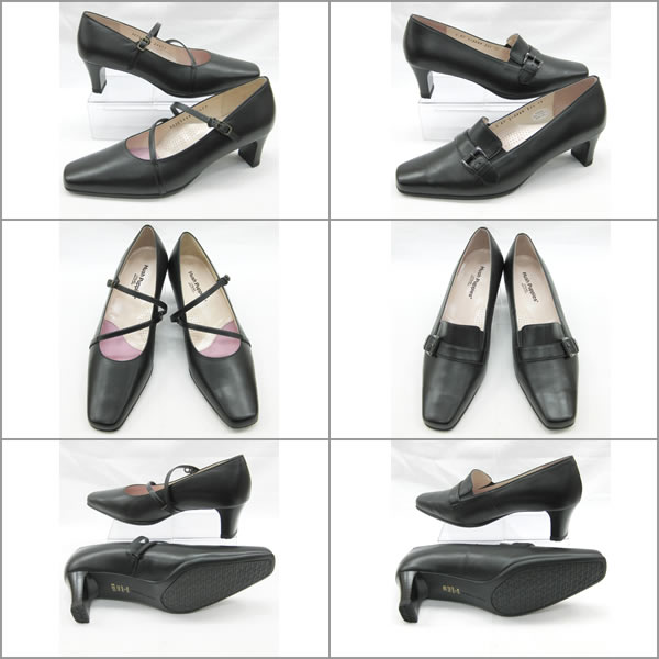 ハッシュパピー 靴 レディース 24.5cm 【返品無料対応】靴 フォーマルパンプス ビジネスシューズ