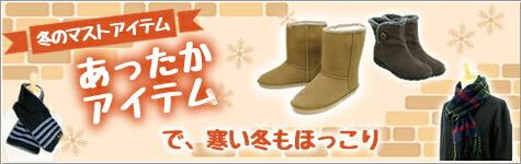 http://item.rakuten.co.jp/auc-kasablow/c/0000000771/