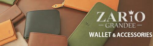 ZARIO-GRANDEE- 日本製 本革 財布 キーケース 名刺入れ プレゼント セール