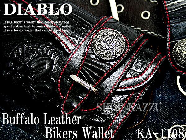 長財布 メンズ バッファロー(水牛) カービング調型押しバイカーズウォレットII DIABLO【KA-1108】イメージ写真1