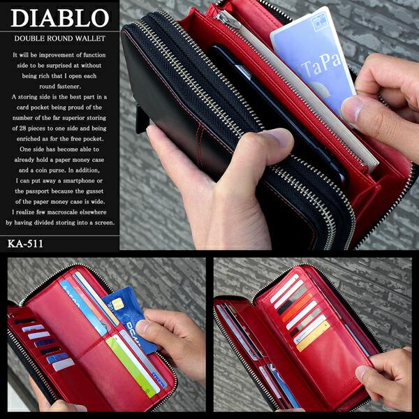長財布 メンズ 財布 馬床革 レザー ダブルファスナー DIABLO ディアブロ (2色)【KA-511】イメージ写真5