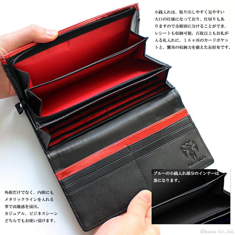 財布 メンズ men's 長財布 二つ折り さいふ レザー ブランド おすすめ サイフ