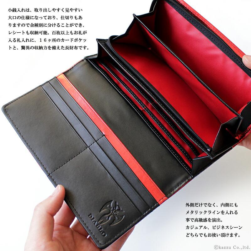 財布 メンズ men's 長財布 二つ折り さいふ レザー ブランド おすすめ サイフ ランキング 人気