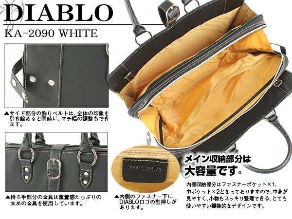 ビジネスバッグ メンズ 9th 牛床革 DIABLO【KA-2090】イメージ写真3