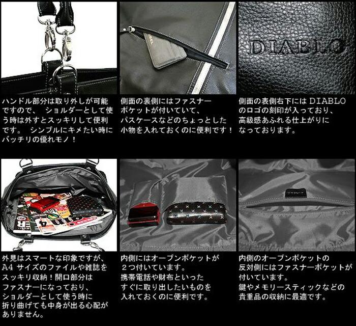 ショルダーバッグ メンズ トートバッグ 2way&3style DIABLO【TK-003】イメージ写真2
