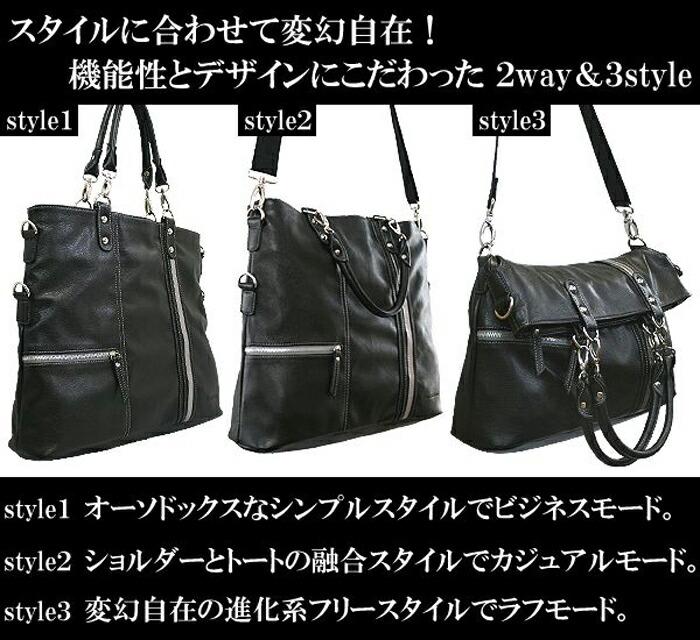 ショルダーバッグ メンズ トートバッグ 2way&3style DIABLO【TK-003】イメージ写真3