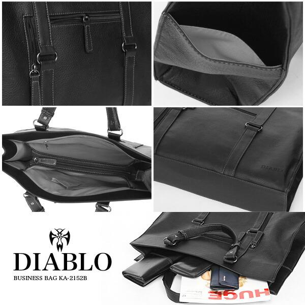 ビジネスバッグ メンズ 10th エンボス加工 DIABLO【KA-2152B】イメージ写真6