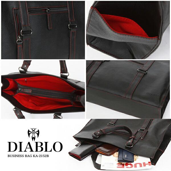 ビジネスバッグ メンズ 10th エンボス加工 DIABLO【KA-2152B】イメージ写真2