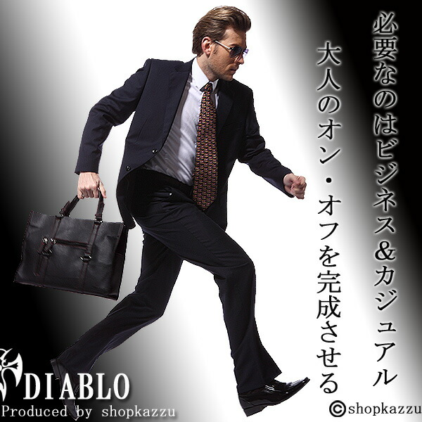 ビジネスバッグ メンズ 10th エンボス加工 DIABLO【KA-2152B】イメージ写真1