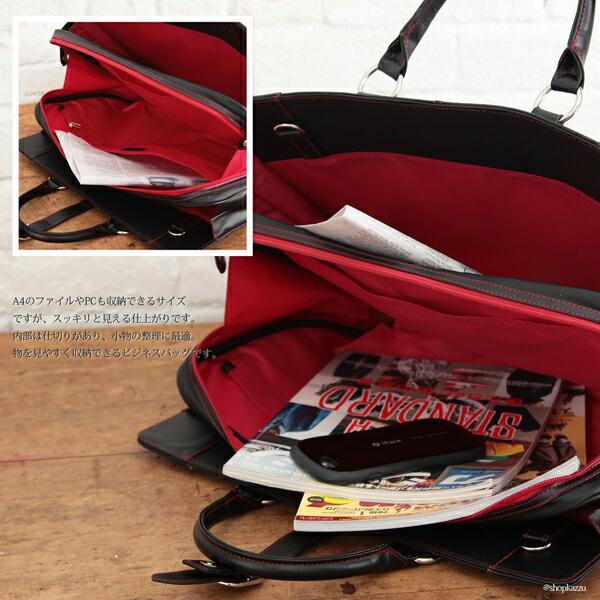 ビジネスバッグ メンズ 9th 牛床革 DIABLO【KA-2090】イメージ写真1