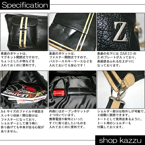ショルダーバッグ メンズ トートバッグ 2way&3style ZARIO【KA-2019】イメージ写真5