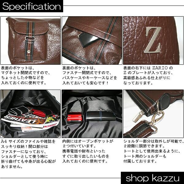 ショルダーバッグ メンズ トートバッグ 2way&3style ZARIO【KA-2019】イメージ写真8