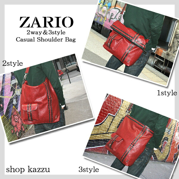 ショルダーバッグ メンズ トートバッグ 2way&3style ZARIO【KA-2019】イメージ写真3