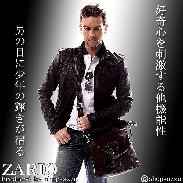 ショルダーバッグ メンズ トートバッグ 2way&3style ZARIO【KA-2019】イメージ写真br